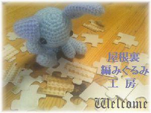 puzzle_usa.jpg