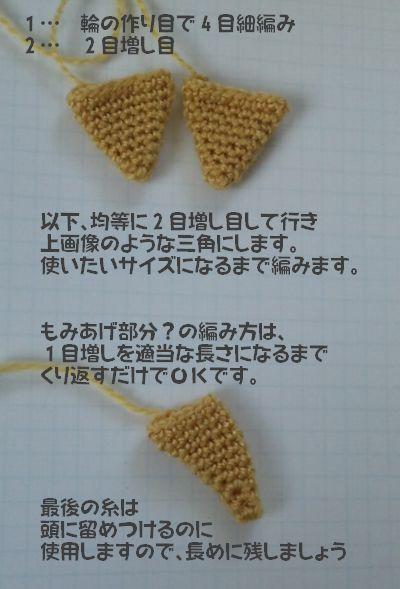 yo-hair 03.jpg