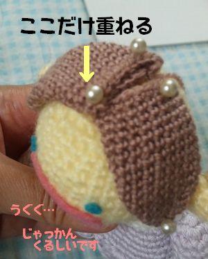 yo-head 03.jpg