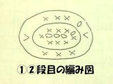 yo-shoe 01.jpg