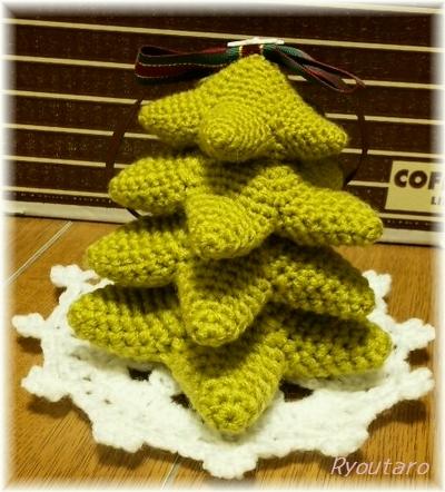 xmas-tree2.jpg